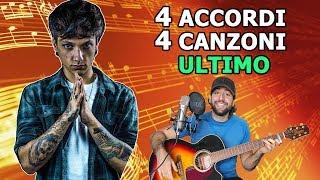 4 Accordi, 4 Canzoni Di ULTIMO Alla Chitarra!