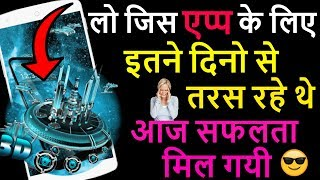Best New 3D Reality Launcher For Android Phone 2017-2018 || New 3D space Galaxy Launcher 2018