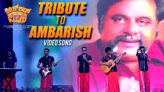 Ambarish Tribute Full Video Song | Kirik Love Story Video Songs | Priya Varrier, Roshan Abdul