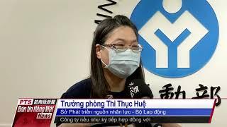 Đài PTS – bản tin tiếng Việt ngày 24 tháng 2 năm 2021
