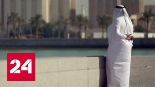 От Катара требуют не общаться с Ираном