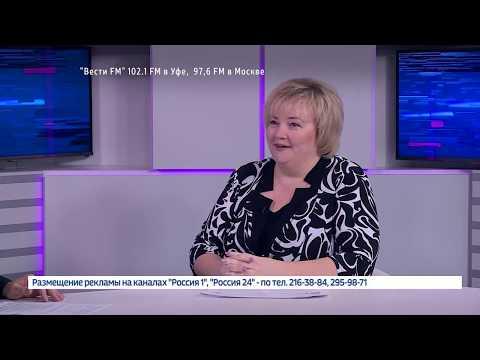 Интервью заместителя министра финансов РБ - Натальи Калугиной для «Вести 24».