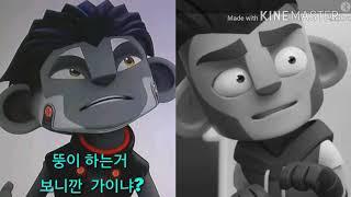 카이토  - (보컬로이드) - 런닝맨 가이/카이의 성대모사 2