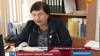 После 2020 года Казахстану грозит массовая безработица
