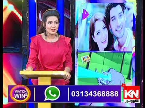Watch & Win 23 Sep 2019 | Kohenoor News |