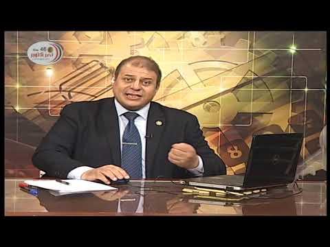 تاريخ 1 ثانوي حلقة 1 ( حضارة مصر و العالم القديم ) أ هاني عنتر الصابر 10-10-2019