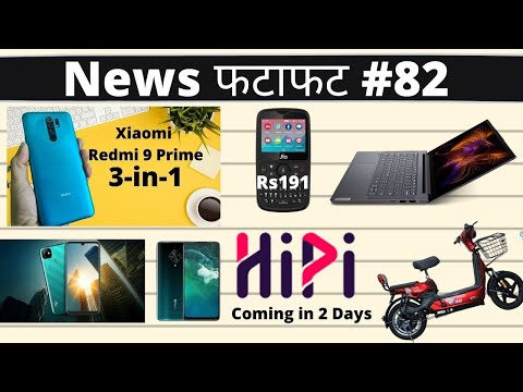Jio Phone 2 , Hipi by Zee5 coming soon, Reliance buying TikTok?