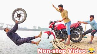 Non-stop Comedy Video 2020 New Funny Comedy Video कॉमेडी वीडियो   By Bindas Fun Masti