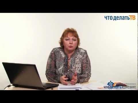 Вебинар «ОСНО: годовой отчет 2011» Часть 2