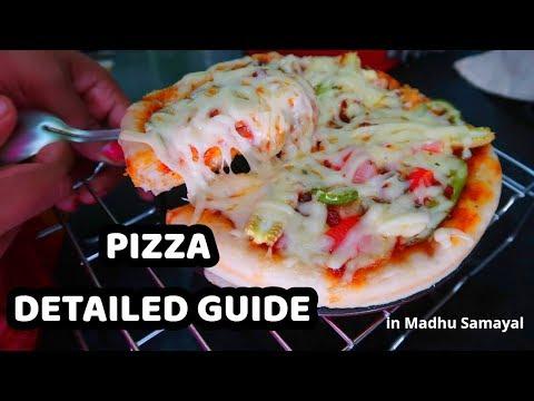 Pizza இவ்வளவு சுலபமா/Pizza recipe in tamil/பிஸ்சா