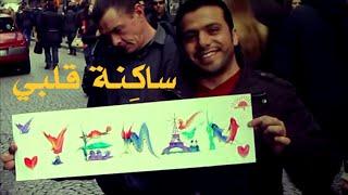 تحميل اغاني ساكنة قلبي | عبدالقادر قوزع | Abdulqader Qawza MP3