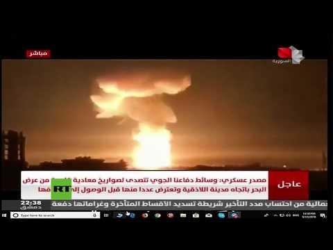 Escándalo internacional: Siria derriba avión ruso y mueren varios militares, en medio de una operación contra cazas israelíes