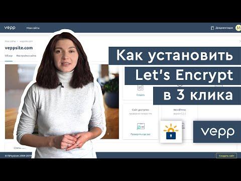 Видеообзор Vepp