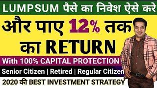 Best Investment Plan for Retired Person, Senior Citizen & Conservative Investors with Lumpsum Money