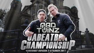 MADTWINZ приглос на UABEATBOX Championship 2017
