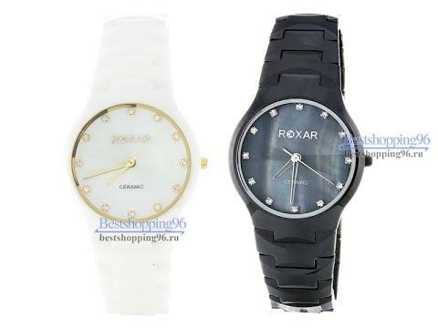 Видео обзор керамических часов ROXAR LK016-003 и LK016-004