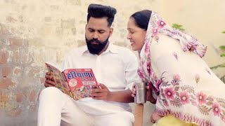 New Punjabi ringtone  (father Saab)