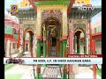 PM Prays At Hanumangarhi Temple Before Ram Temple Ceremony - Video