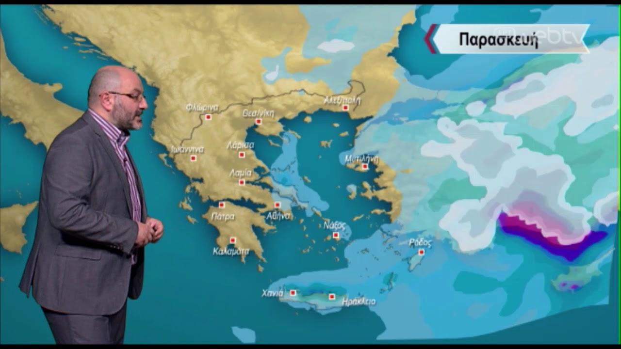 ΔΕΛΤΙΟ ΚΑΙΡΟΥ με τον Σάκη Αρναούτογλου 10.00 | 20/02/2020 | ΕΡΤ