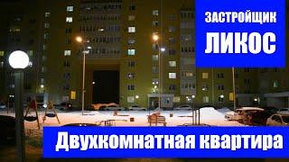 Шикарная двухкомнатная квартира площадью 62 кв.м. / г. Оренбург, ул. Пролетарская, д. 288/2