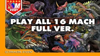Dinosaurs Battle 16 Match Full ver.
