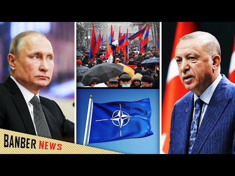 ԷՐԴՈՂԱՆԸ ՍՊԱՍՈւՄ Է․ Թուրքիան բարդ վիճակում է Անկարան գտնվում է ճնշման տակ․ Անկարայի հույսը Մոսկվան է