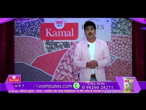 Teleshopping-Film-Indore, India | Kamal Dal