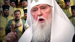 Православный раскол | Смотри в оба | №92