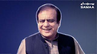 Coronavirus ke khilaf jhang main Pakistan govt ne ache se handle kiya, Shibli Faraz | SAMAA TV