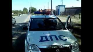 ДПС Кемерово. Угроза правозащитника