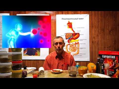 Глисты и тромбоциты