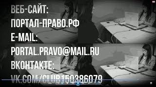 Пять признаков плохого юриста (адвоката). Бесплатная юридическая консультация в Санкт-Петербурге.
