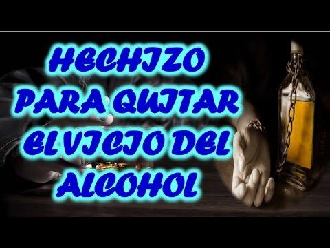 Si mostrará el alcohol a narkologa