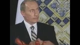Путин делает деньги из воздуха