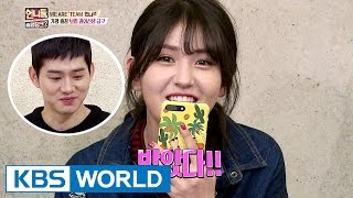 Vocal teacher Jinyoung makes a sweet call that makes Somi blush! [Sister