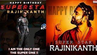 Happy Birthday To RAJANIKANTH I He Turns 68 Today   Kholo.pk
