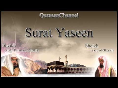 36- Surat Yasin (Full) with audio english translation Sheikh Sudais & Shuraim