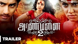 Aranmanai 2 - Official Trailer