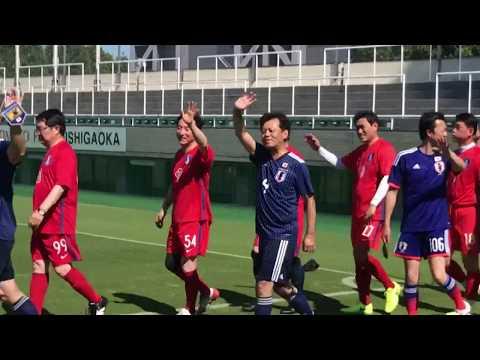 【ミヤウチューブ】日韓国会議員によるサッカー大会にて大活躍してきました!