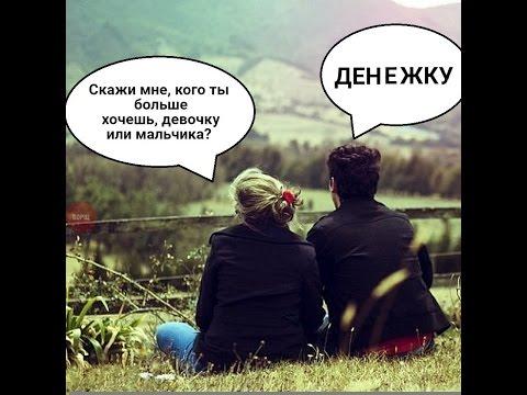 , title : 'Деньги просто так / Безусловный Основной Доход / Базовый доход / БОД'