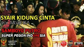 Syair Kidung Cinta Voc. Mbak IKA - SAMBOYO PUTRO - Super Pegon Indonesia Live Ngadirejo 2017