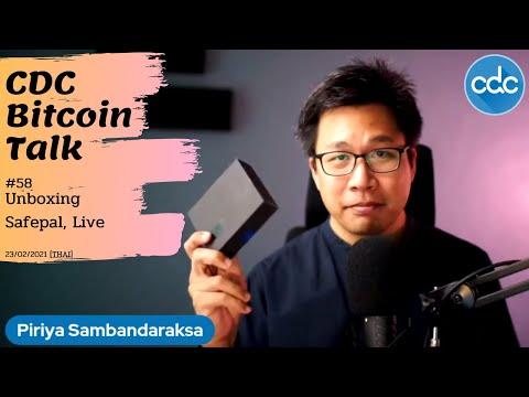 Bitcoin pirkti ir prekiauti