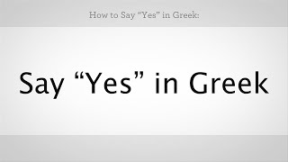 """How to Say """"Yes"""" in Greek 