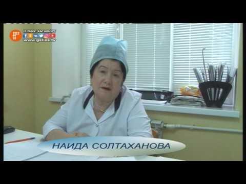 Цирроз печени гепатит в д