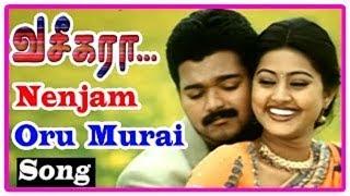 Nenjam Oru Murai nee yendrathu  Vaseegara Movie Songs  Video Song
