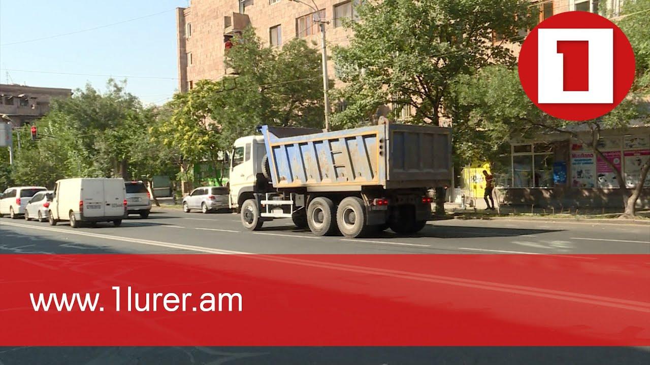 Տեսչական մարմինը տուգանել է օրենքը խախտած բեռնատարների վարորդներին