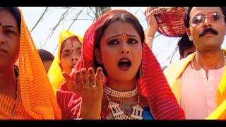 Kaanch Hi Baans Ke Bahangiya Bhojpuri Chhath Songs [Full HD Song] SURAJ KE RATH - Download this Video in MP3, M4A, WEBM, MP4, 3GP