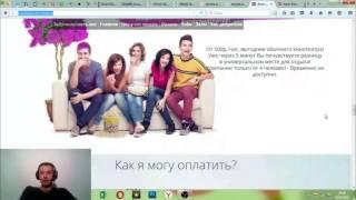 Обман Payglobal.su и kinoafissha.info. Лохотроны из Украины