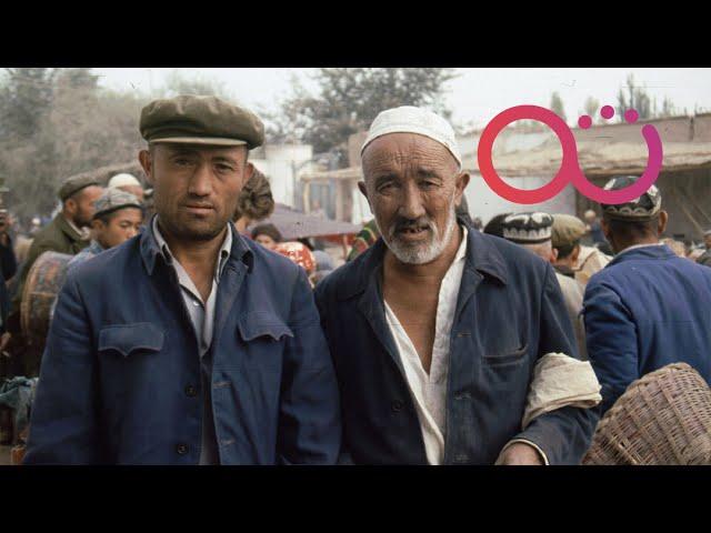 معاناة المسلمين الإيغور في الصين