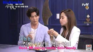 tvn drama her private life ep 15 - TH-Clip